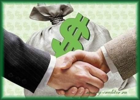 можно ли переоформить кредит на другого человека оформленный в банке
