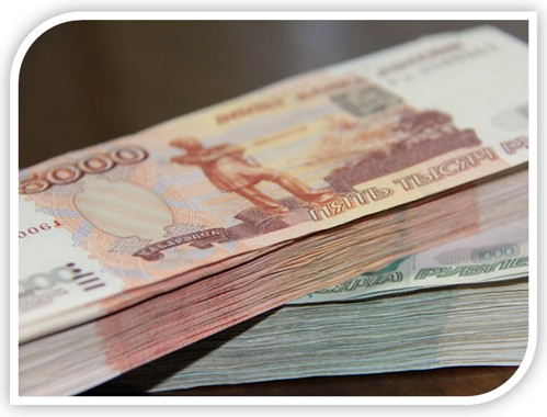 на сколько бывает реальная помощь в получении кредитов без предоплат