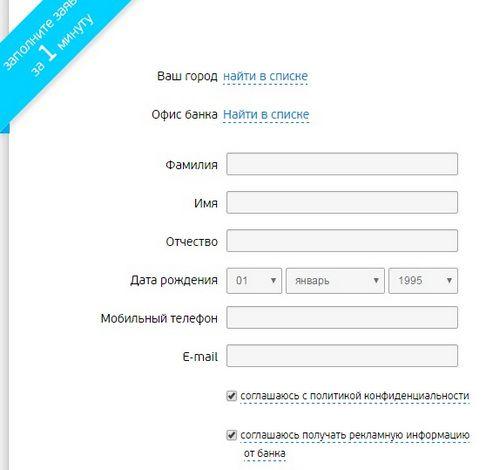 номер телефона Уральского банка реконструкции и развития