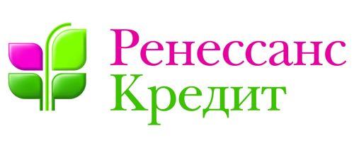 официальный сайт ООО Ренессанс Кредит банк