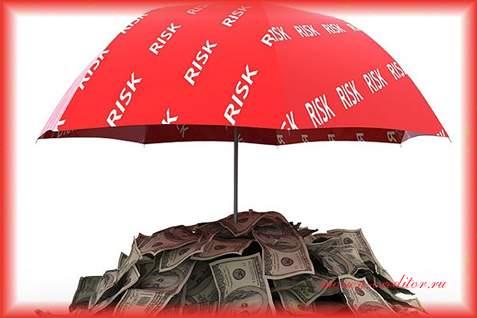отказ от страховки после получения кредита и досрочного погашения