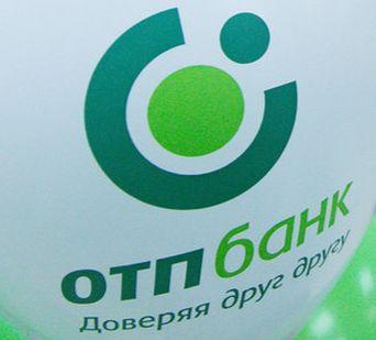 ОТП Банк АО официальный сайт otpbank ru