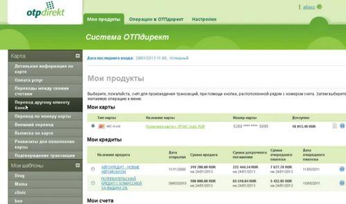 Domashnie-dengi-krasnoyarsk-telefon