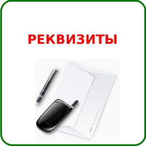 ПАО КБ Убрир Банк