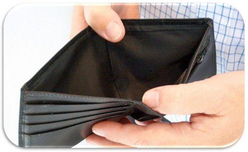 почему кредит ОТП банка