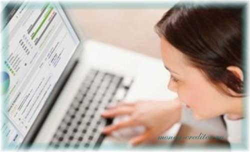 получить кредит в банке как подать заявку