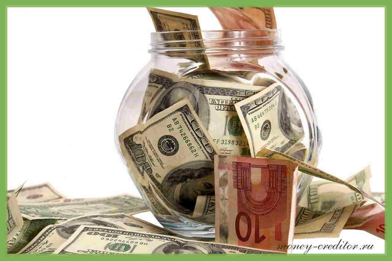 потребительский кредит без обеспечения принцип оформления