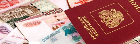 потребительский кредит ОТП по паспорту РФ