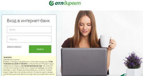сайт ОТП Банк мобильное приложение директ