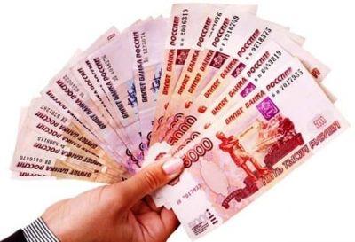 схема получения кредита в банке