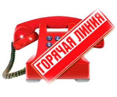 СКБ Банк горячая линия бесплатный телефон службы поддержки