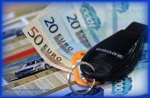 заемщику при покупке авто в кредит под залог автомобиля придется оплатить страховку