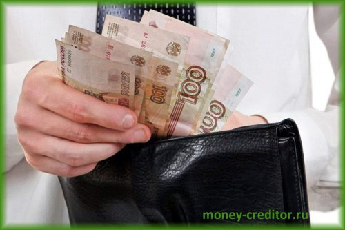 кто может получить потребительский кредит наличными