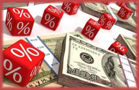 взять денежный кредит на каких условиях