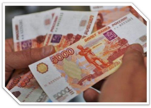Кредит наличными без официального трудоустройства украина