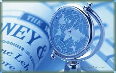 взять кредит на открытие бизнеса банковский риск