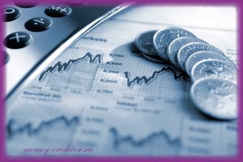 взять кредит на открытие бизнеса инвестиции для будущего дохода