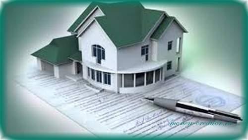 взять кредит на строительство дома договор