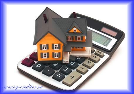 взять кредит на строительство дома на каких условиях