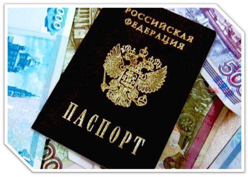 взять кредит в банке без официального трудоустройства по паспорту