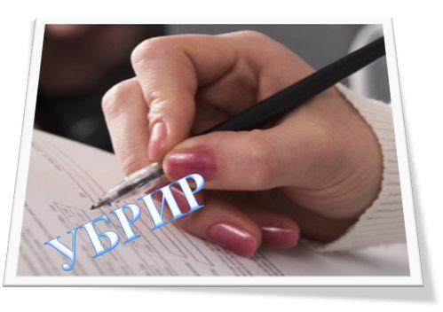 Уральский банк личный кабинет регистрация в системе