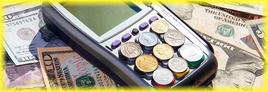 тарифный план Сбербанка по потребительским кредитам