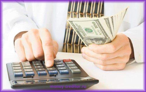 кредитный донор какие условия кредитования
