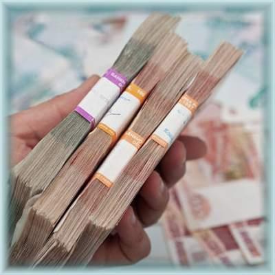 ООО МКК Центрофинанс микрофинансирование на территории России