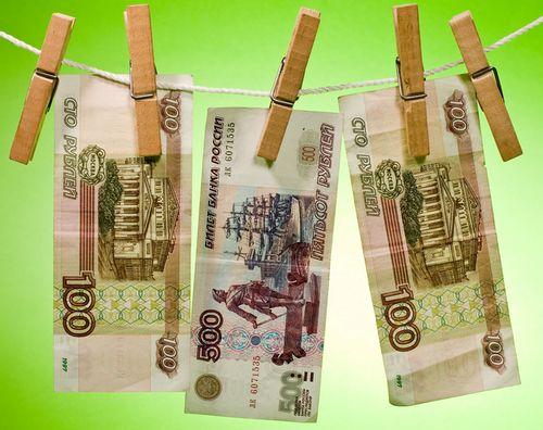 деньги до зарплаты онлайн на банковскую карту