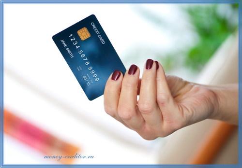 кредитная карта как способ где можно деньги взять
