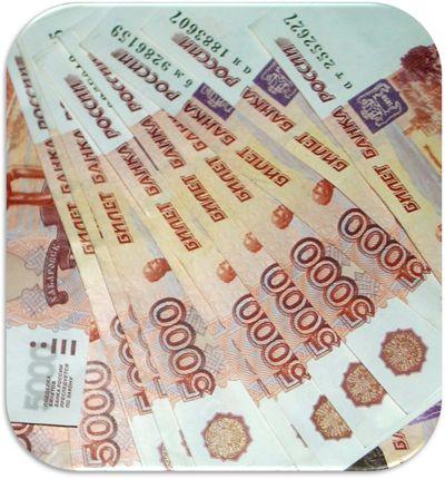Деньги на карту без отказа мгновенно круглосуточно оформить займ