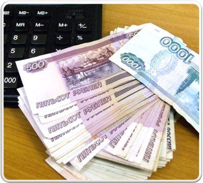 Займы без проверок с плохой ки облигации займа