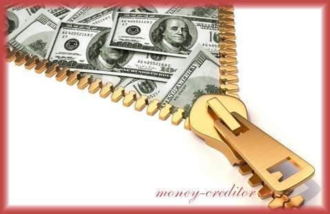 деньги под проценты у частного лица выдаются быстро