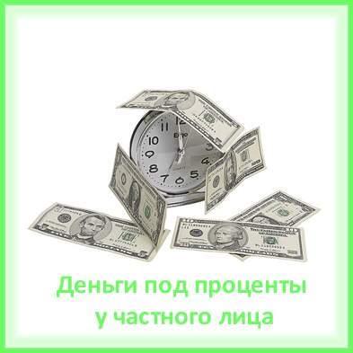Какая разница между рассрочкой и кредитом