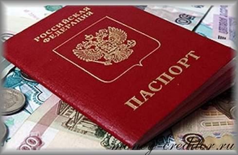 деньги под залог паспорта брать нельзя