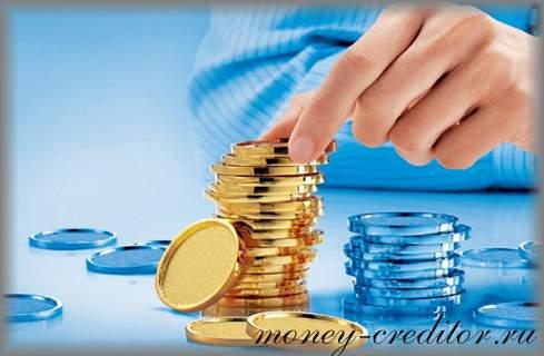 деньги в долг без банка наличными