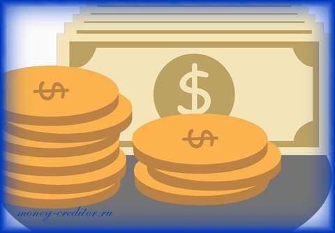 деньги в долг без банка с распиской