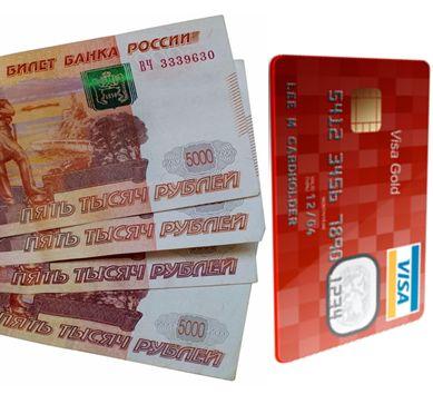 получить займ на банковский счет срочно без проверки кредитной истории втб 24 кредитная история узнать