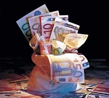 деньги в долг под расписку от частного лица получить быстро