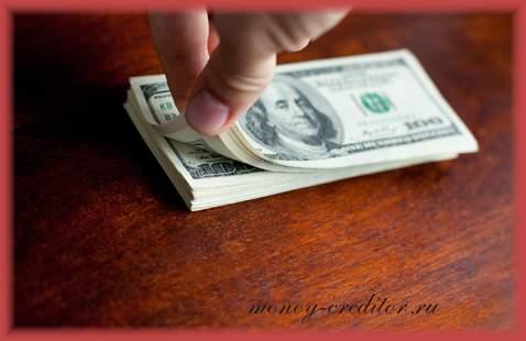 деньги в долг у частного лица срочно наличными