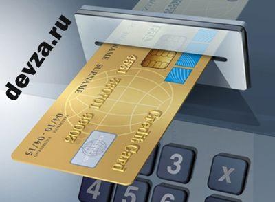 Банк москвы кредит под залог квартиры