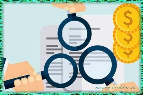 договор займа между физическими лицами образец основные нюансы