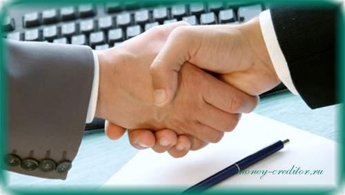 договор займа между физическими лицами образец поможет правильно составить