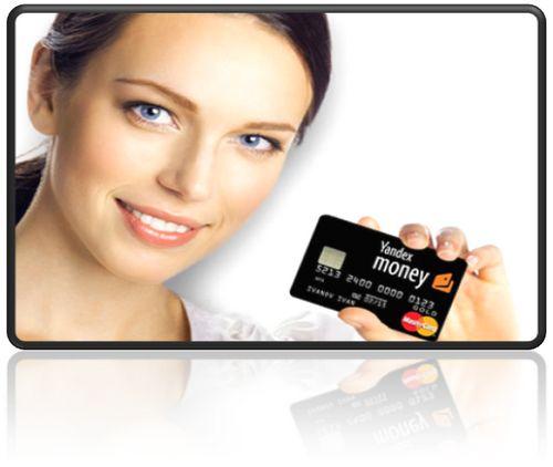 электронные займы деньги на Яндекс кошелек в долг
