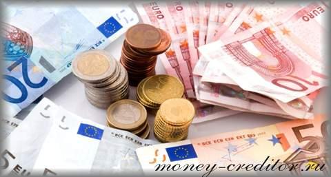 где денег взять если финансовые организации отказали