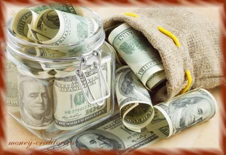 где денег взять оформить кредит в банке