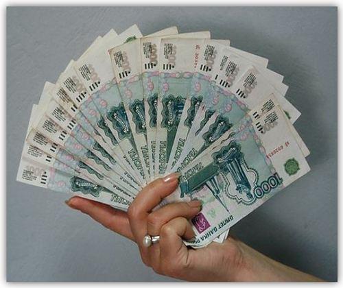 где найти деньги за 1 день без сбора документов
