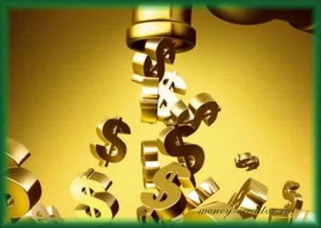 где срочно найти деньги как заработать
