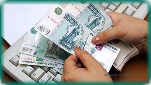 где срочно найти деньги в долг