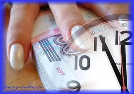 где взять денег в долг срочно без кредита